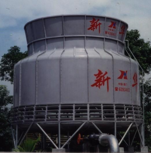 厦门玻璃钢冷却塔选康宁新华_价格优惠:厦门玻璃钢冷却塔公司