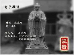 凯岩石业_高端孔子石雕像供应商|供销校园孔子石雕