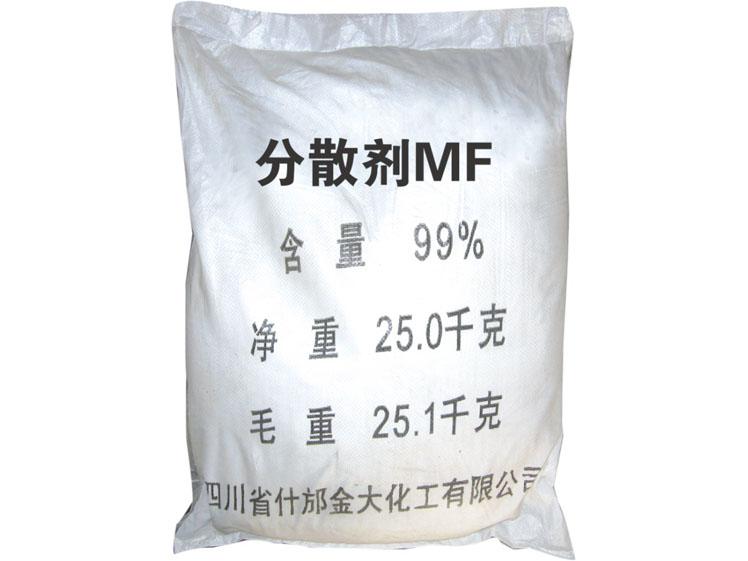 郑州专业供应分散剂MF的厂家