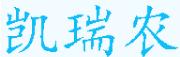 郑州凯瑞农化工产品有限公司