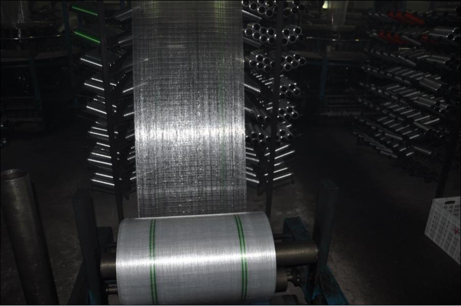 厂家专业生产透明编织袋 塑编袋 可定做