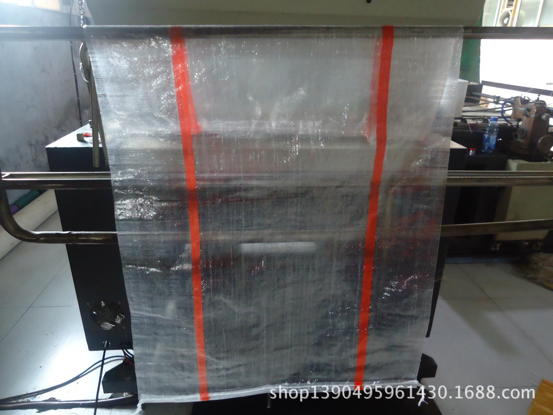 各种型号透明编织袋 编织袋 蔬菜编织袋