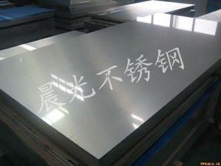 衡水晨光不锈钢经营304,316,2520,优质不锈钢板材,