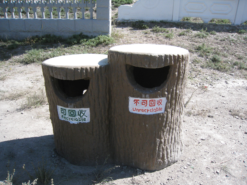 果洛景观垃圾桶销售-实惠的景观垃圾桶供应商,当选安多建材公司