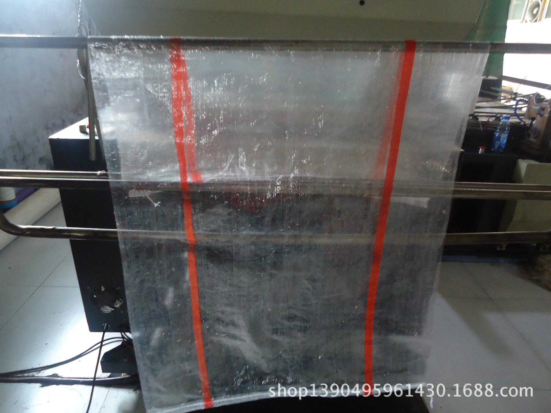 厂家直销透明编织袋 编织袋