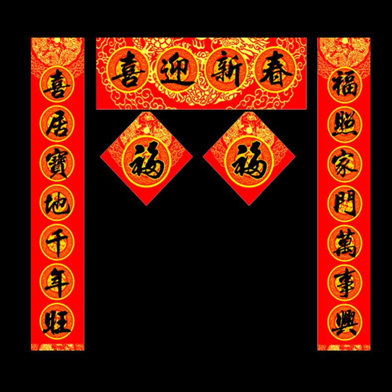 北京广告对联