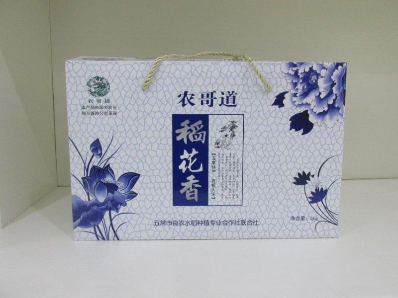 有機大米|五常稻花香