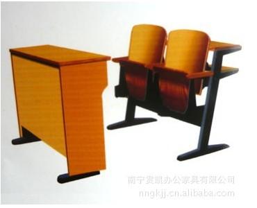 广西办公家具定制办公桌椅厂家***