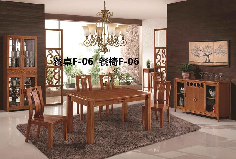 详细说明 中式实木餐桌 实木家具是指纯实木家具,即指所有材料都是未经再次加工的天然材料,不使用任何人造板制成的家具。 使用寿命长。板式家具的使用寿命一般3-5年。实木家具的使用寿命是板式家具的5倍以上。 实木家具有保值功能.同时能给家居环境带来温润的木气,因而颇受中高档消费者欢迎。它的优点是体现自然:自然的纹理,多变的形态,家具表面一般都能看到木材美丽的花纹。 实木家具具有自己独特的风格个性实木家具原料来自于天然,集自然精华于一身,真实展现实木家具的独特品味:高档,厚重,将源远流长的中国传统文化与现代时