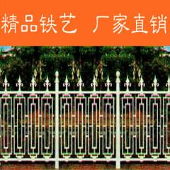 围栏加工 找铸铁栏杆到升华鑫五金