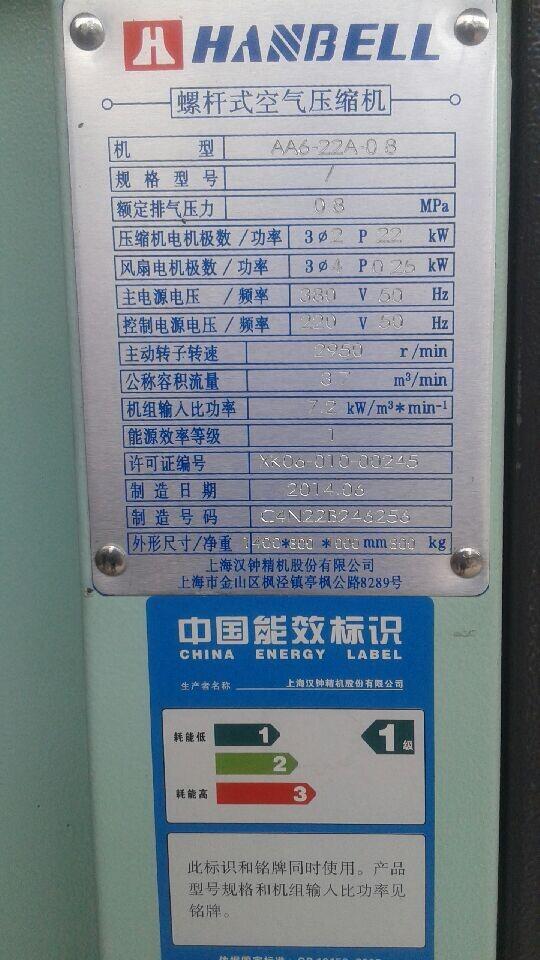 晋江空压机,泉州空压机,买空压机找晋江市众凯设备贸易有限公司