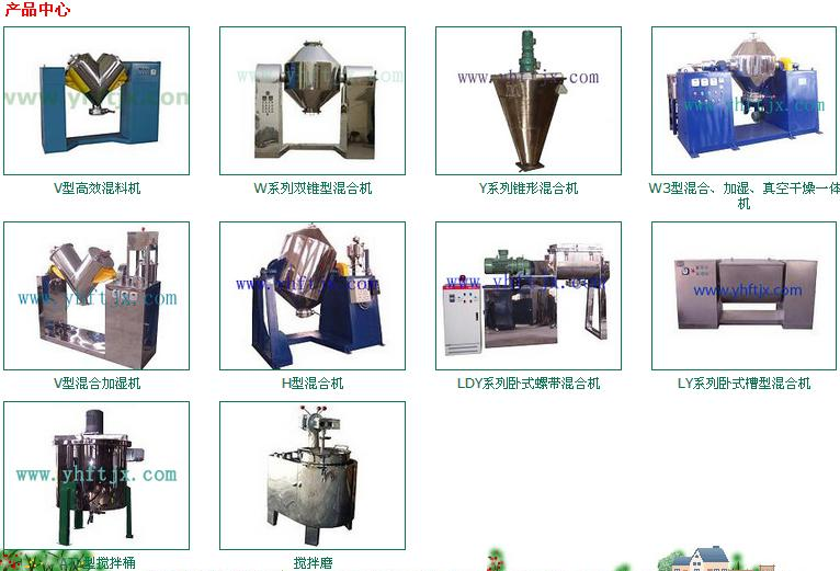 明海粉体供应振动球磨机;振动磨;微粉设备;质量优价格粉体设备