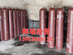 新泰辉瑞经贸为您供应好的特种天然气钢材 :天然气哪里好