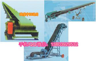 固定带式输送机,皮带输送机