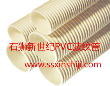 联塑U-PVC中财波纹管-想买质量有保障的U-PVC双壁波纹管就到新世纪水暖器材