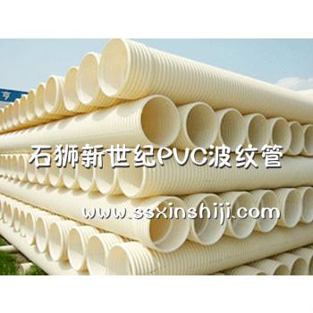 聯塑U-PVC雙壁波紋管 U-PVC雙壁波紋管上哪買劃算