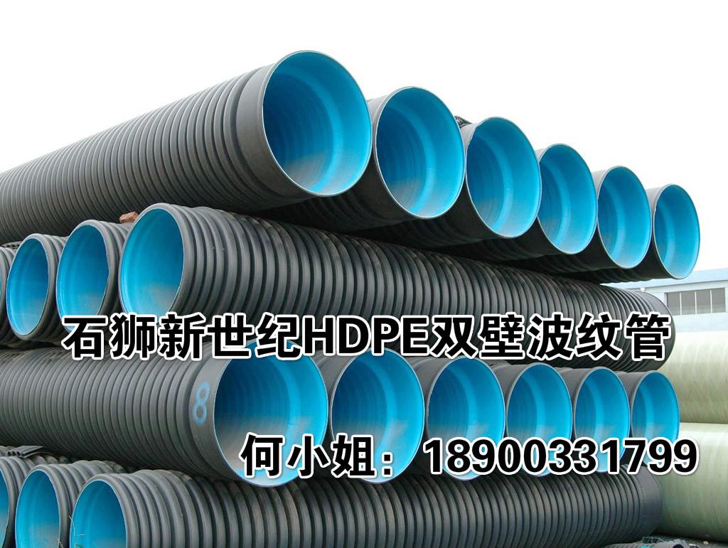 泉州HDPE波纹管生产|质量好的福建HDPE双壁波纹管推荐