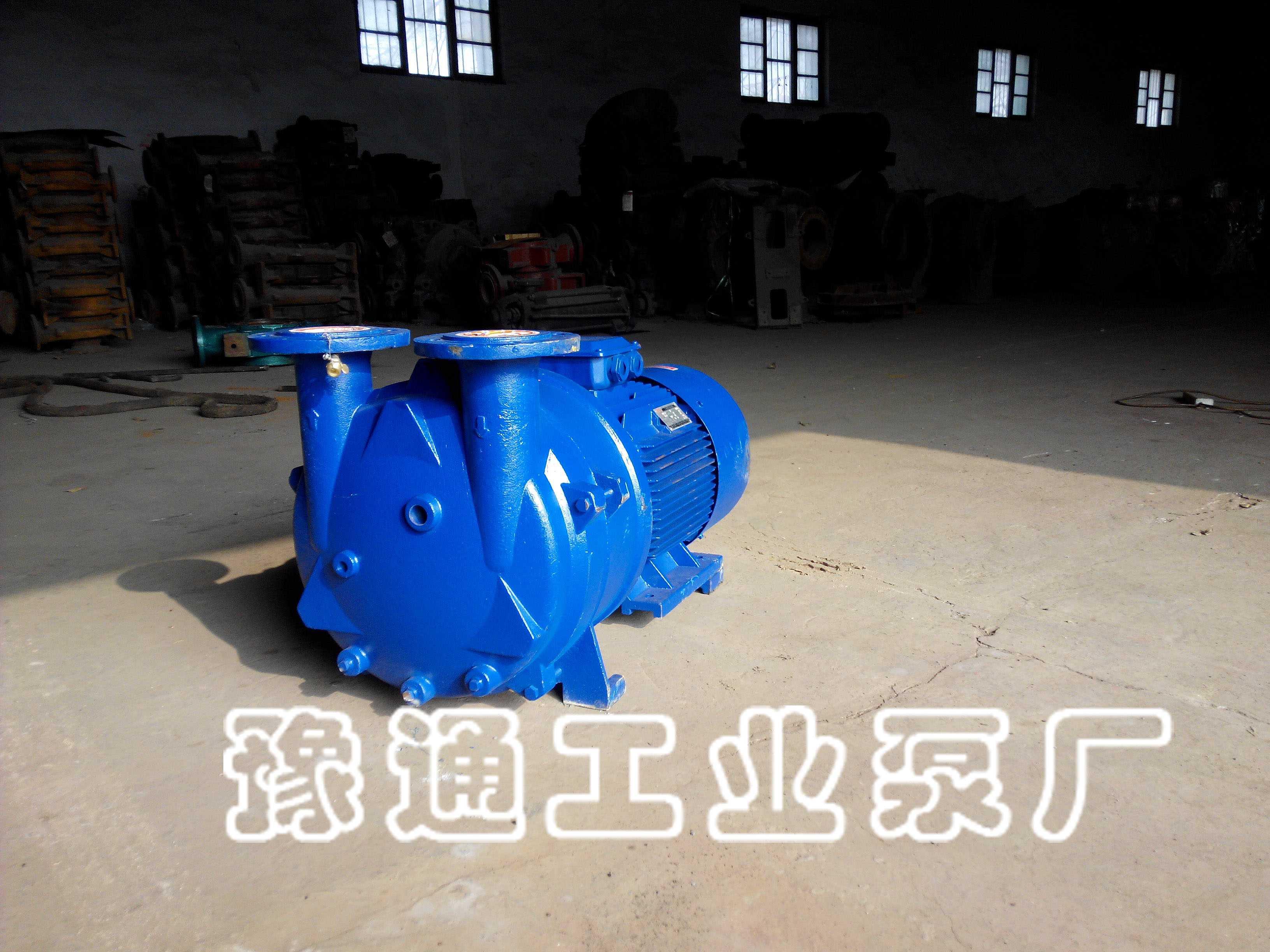 2BV系列水环式真空泵价格|好的2BV系列水环式真空泵在哪可以买到