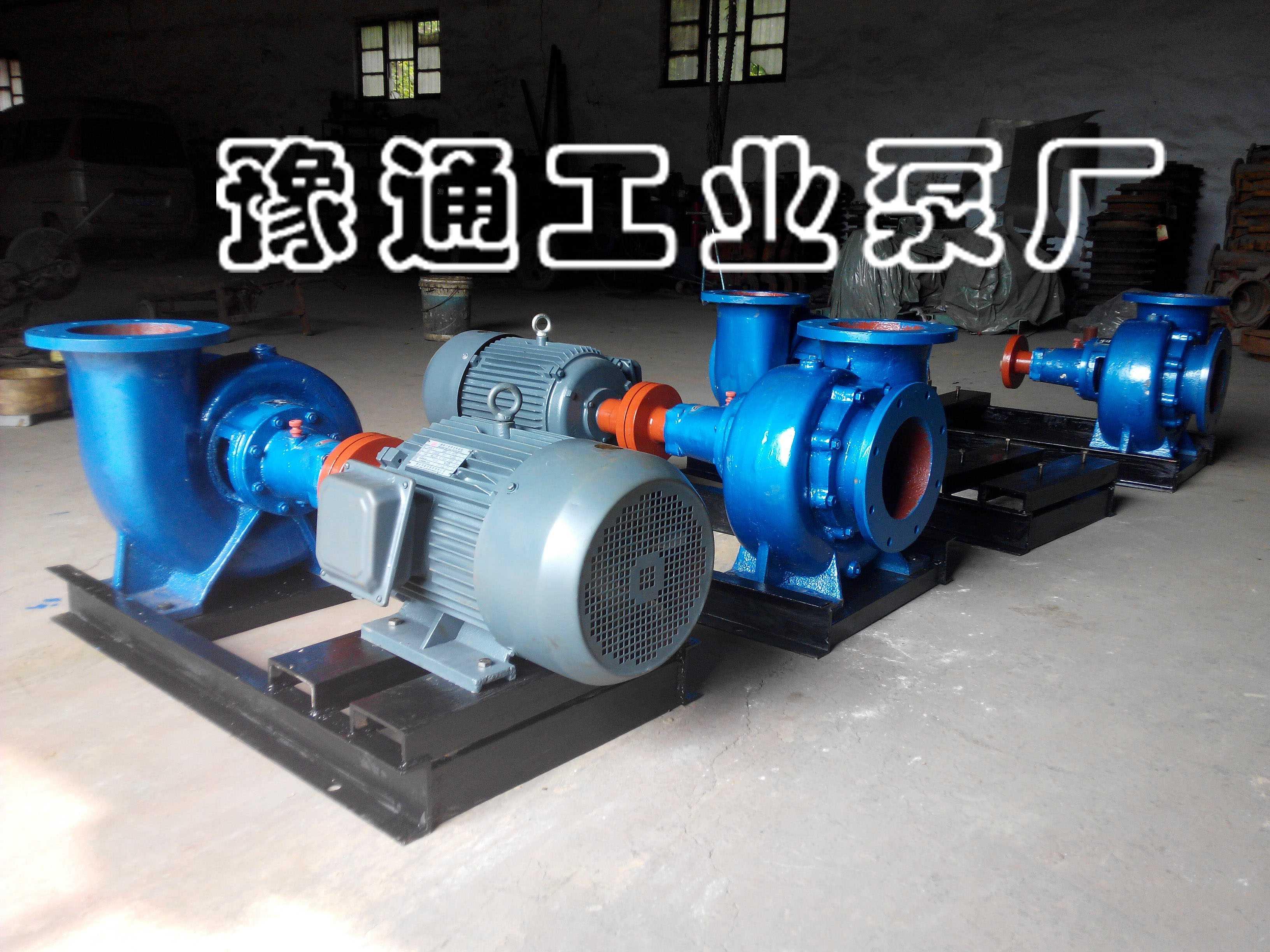 优质河南新乡产HW蜗壳式混流泵|质量超群的河南新乡产HW蜗壳式混流泵在哪买