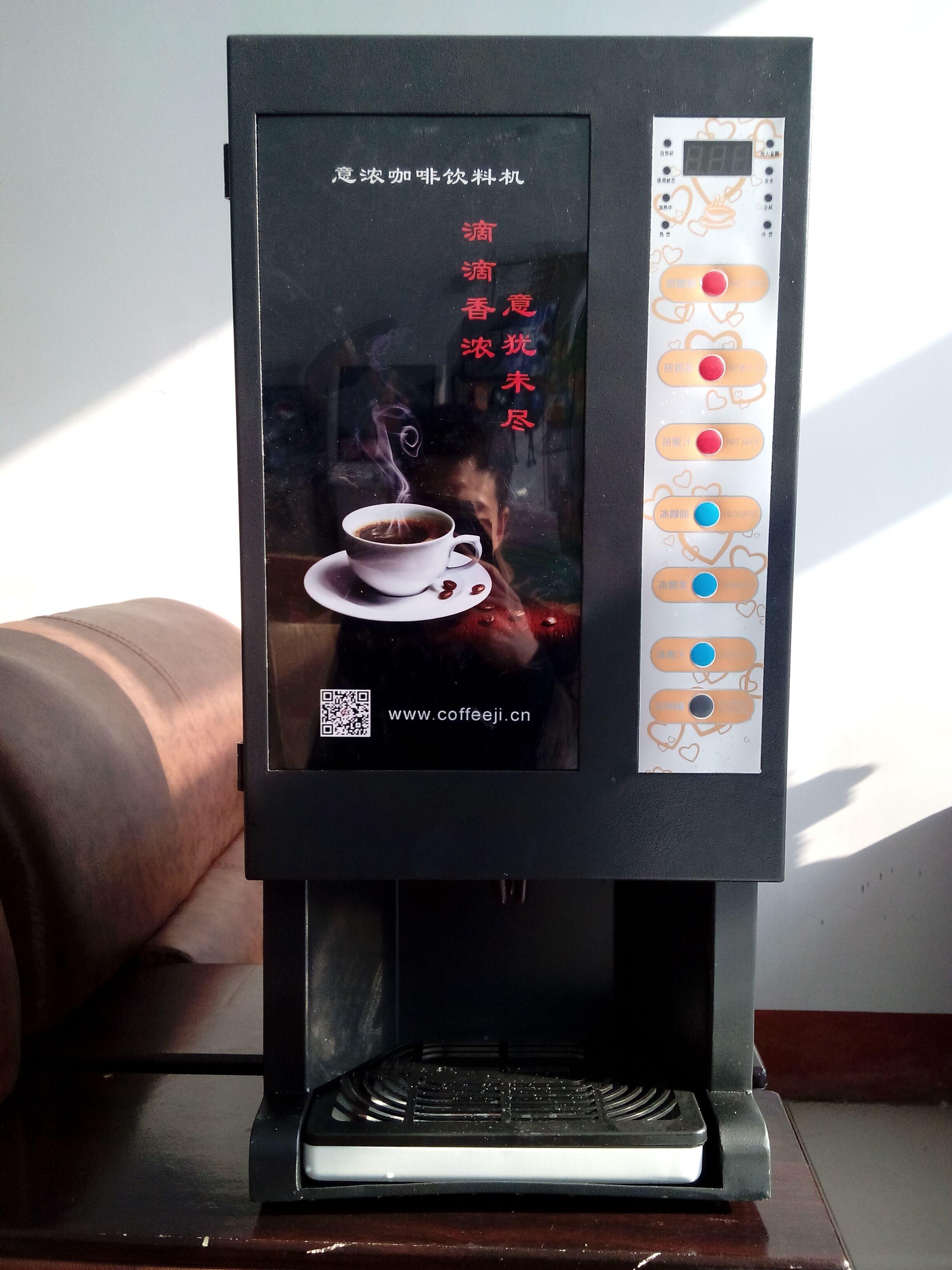 新进咖啡机 实用咖啡机特价销售 咖啡机租赁 咖啡机价格便宜