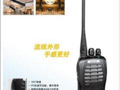 海口远信达科技出售最超值的顺风耳S820对讲机