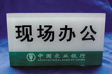 烟台丝印牌|烟台丝印牌制作|烟台丝印牌加工