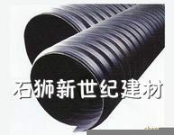 耐用的福建HDPE钢带螺旋管当选新世纪水暖器材_钢带螺旋管价格螺旋管颜色
