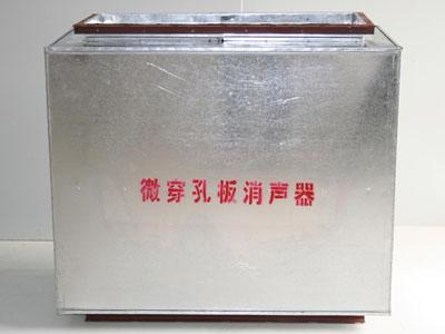 科瑞特风机微穿孔板消声器厂家直销,微穿孔板消声器型号齐全