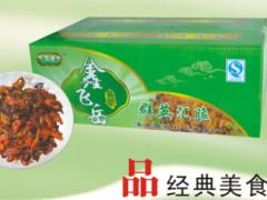 【酱菜】优质酱腌菜厂家,秘制,100%便宜,100%美味