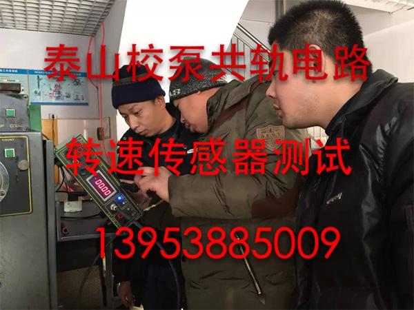 泰安柴油电喷培训专业提供_江苏柴油电喷技术培训