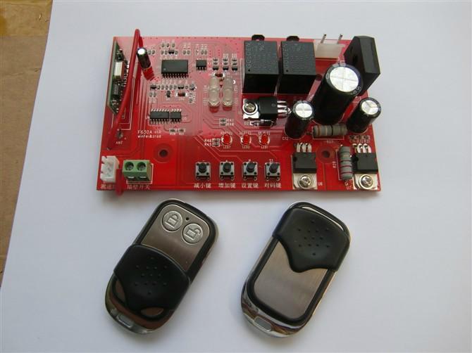 愛民智能門控服務中心智能門控配件怎么樣,平谷開門機控制器