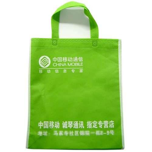 北京不错的北京无纺布袋供应-北京无纺布袋厂家定制