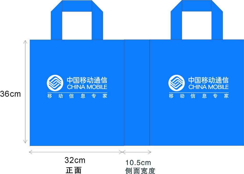 北京无纺布袋定制 供销优惠的北京无纺布袋