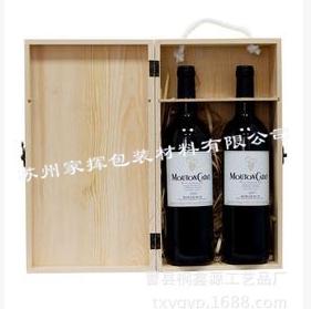实木红酒木盒