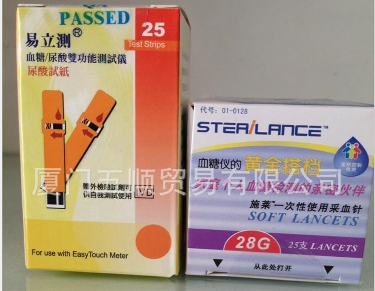 易立测尿酸试纸报价|厦门价格实惠的易立测尿酸试纸销售