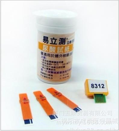 供应易立测尿酸试纸-厦门五顺贸易提供价格合理的易立测尿酸试纸