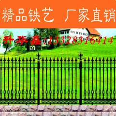 铁艺围栏生产厂 铁栏杆烤漆铁艺生产