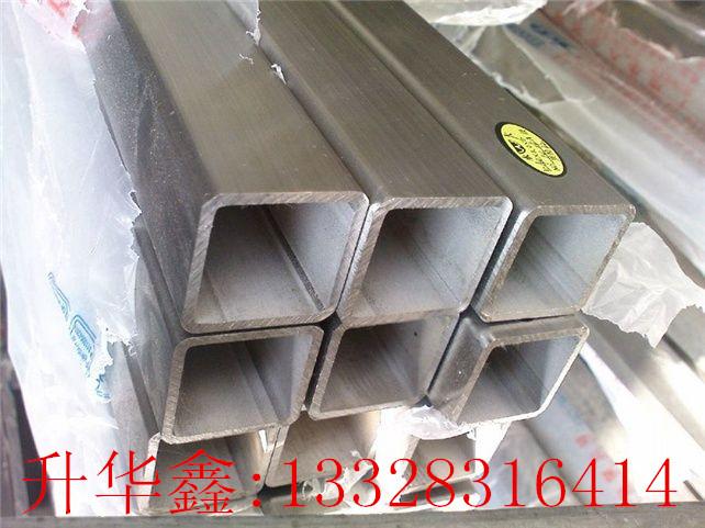 福建鐵氟龍-知名廠家為你推薦好用的高溫鐵氟龍噴涂