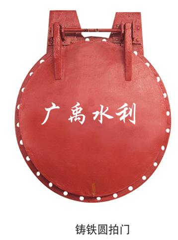 供应河北厂家直销的铸铁闸门_专业供应铸铁闸门各种型号