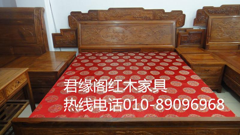 北京密云2015年最优质红木家具尽在君缘阁红木家具城