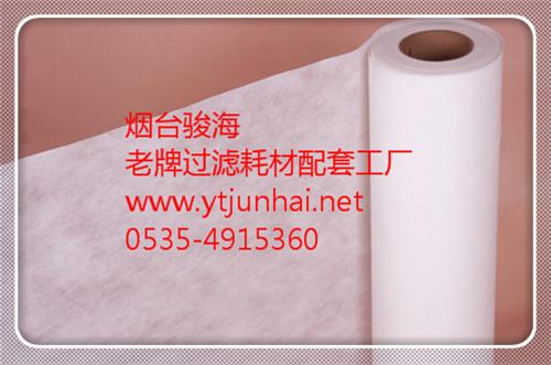 FP1磷化液除渣酸性过滤纸 液体过滤棉 无纺布过滤纸