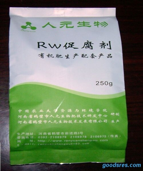 RW秸秆快腐剂