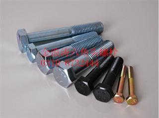 金浪涛光伏支架配件螺栓销量好的紧固件——山西光伏支架配件螺栓