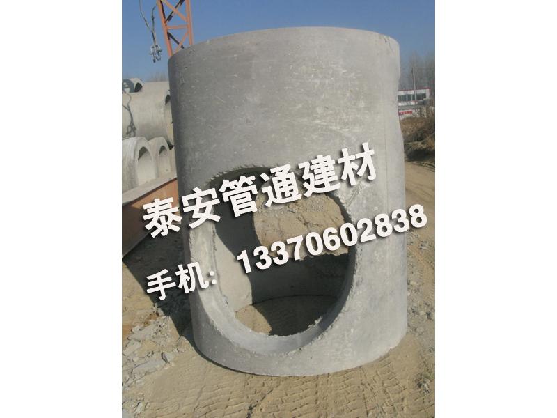 钢筋混凝土检查井2