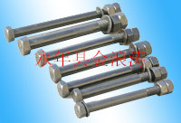 光伏支架配件螺栓专业生产厂家——河北光伏支架配件