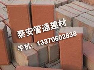 人行道砖1