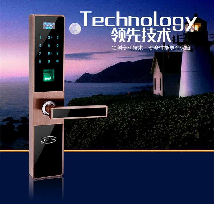 漳州泉州指纹锁-爱民智能门控服务中心的家用指纹密码锁怎么样