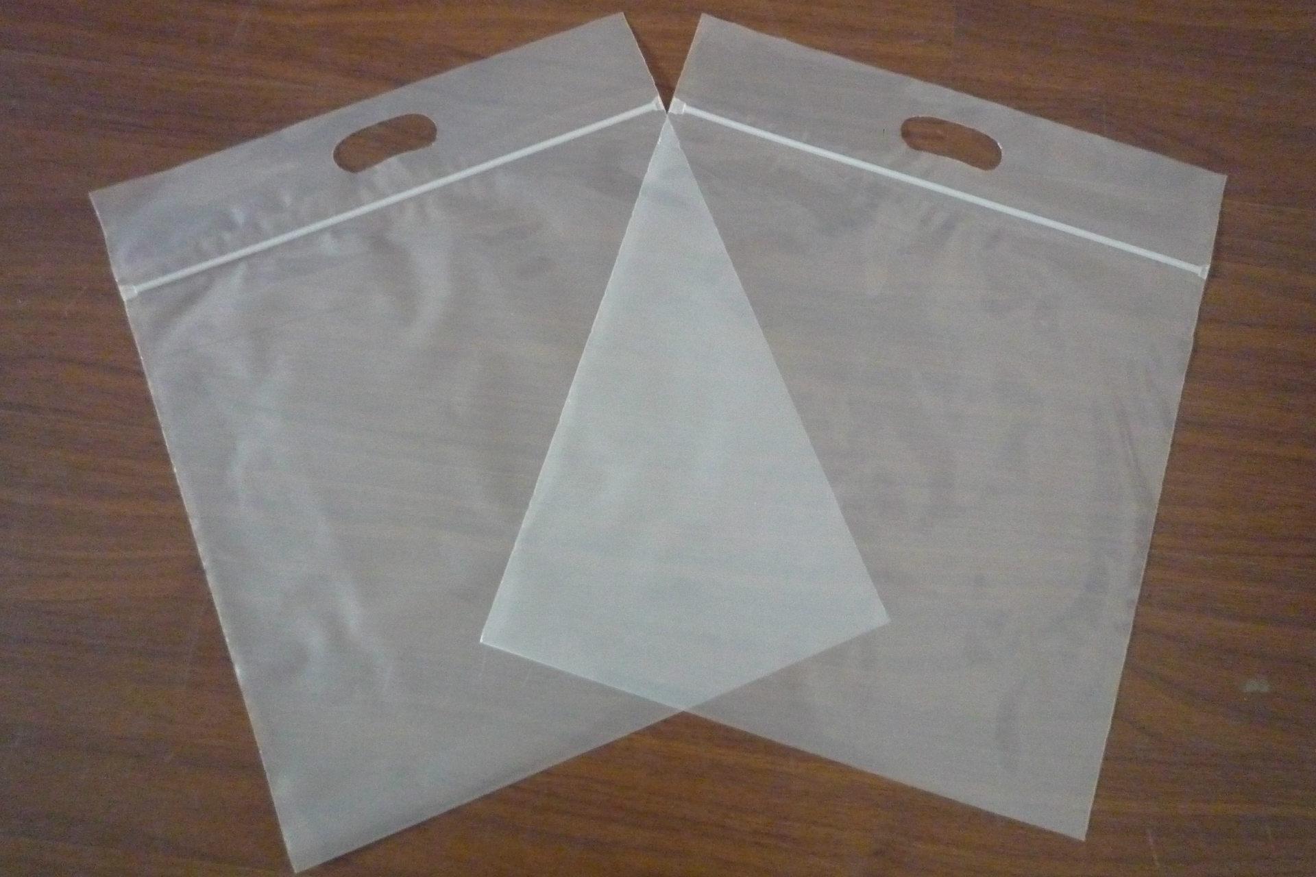 福建销量好的塑料包装膜价位——价位合理的塑料包装膜