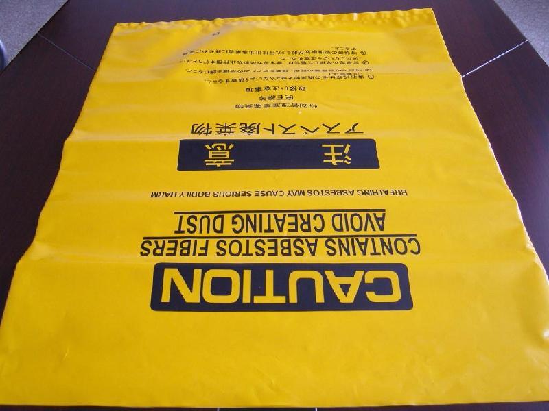 厦门物超所值的塑料包装膜【供应】_批售塑料包装膜