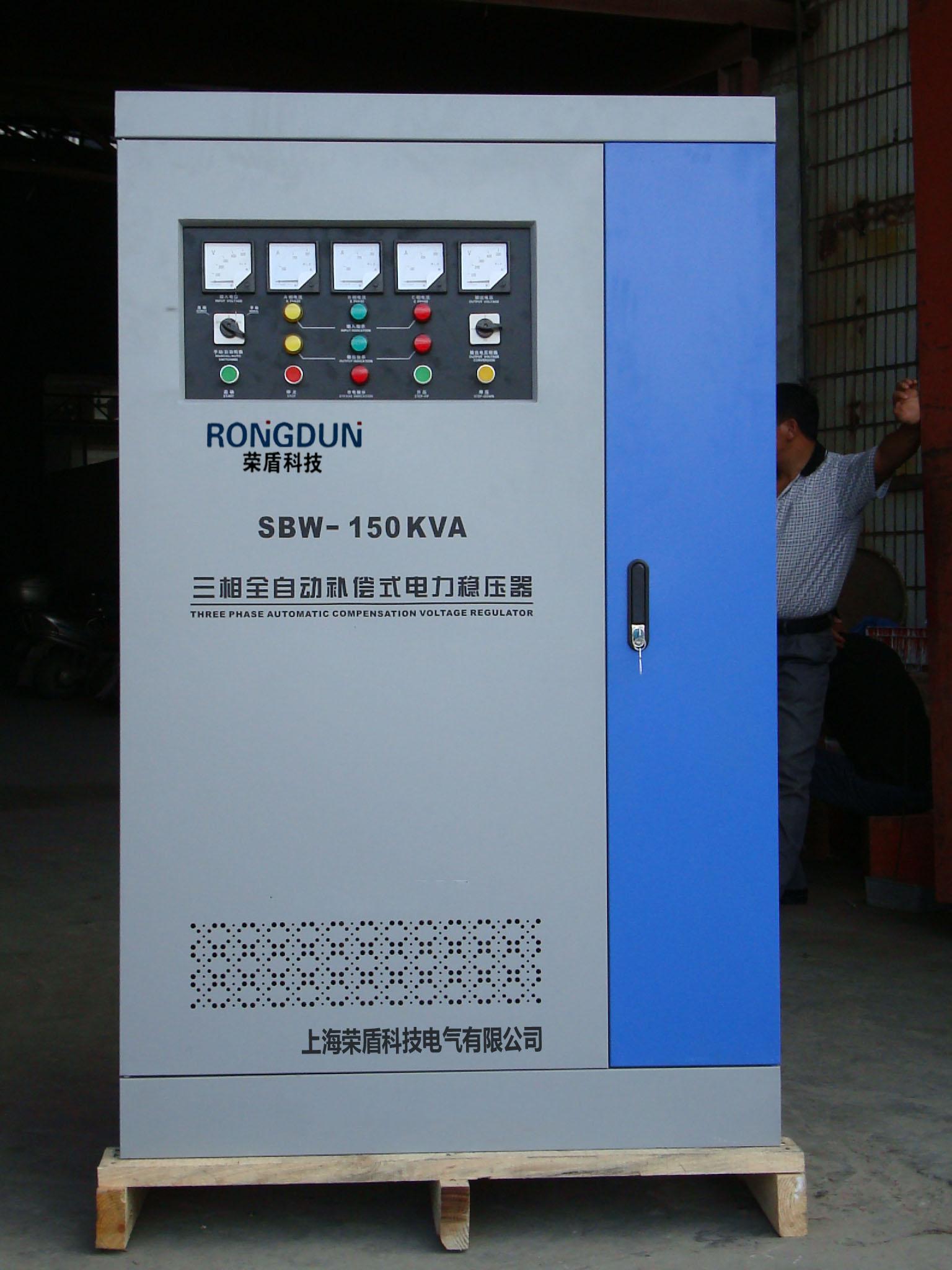 山东三相四线稳压电源/稳压器/机床设备稳压器大功率